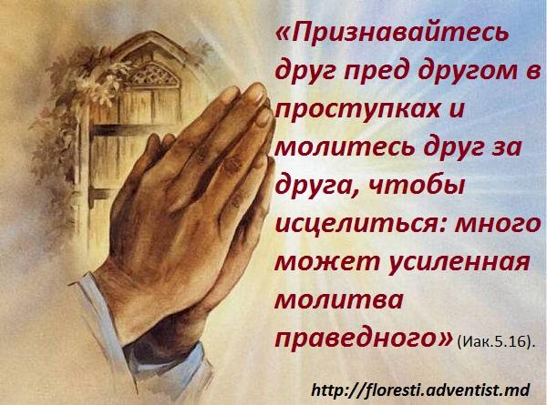 Стихи о любви Михаила Лермонтова